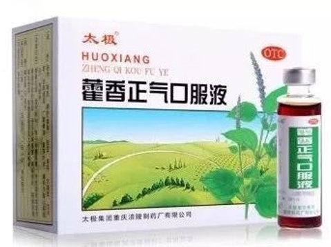 Tai Ji Huo Xiang Zheng Qi Ye 6box/set