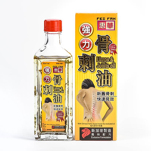 Fei Fah Limps & Joints Oil