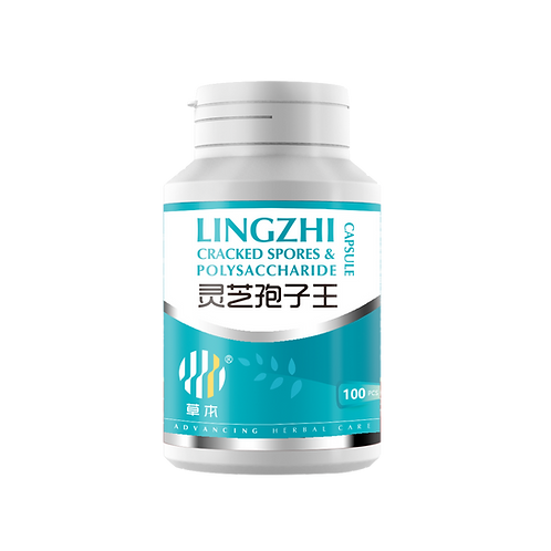Lingzhi Cracked Spores & Polysaccharide Capsule