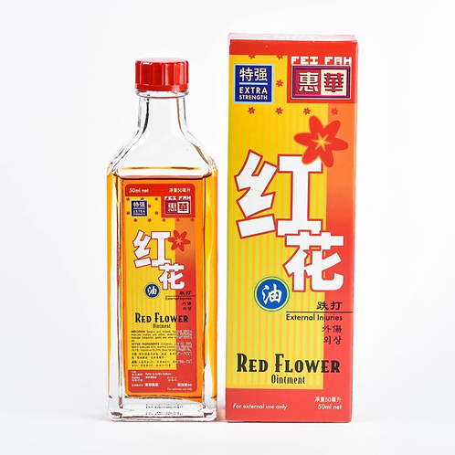 Fei Fah Red Flower Ointment