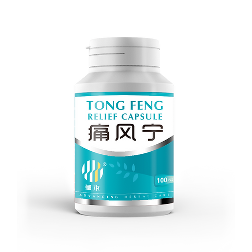 Tong Feng Relief Capsule