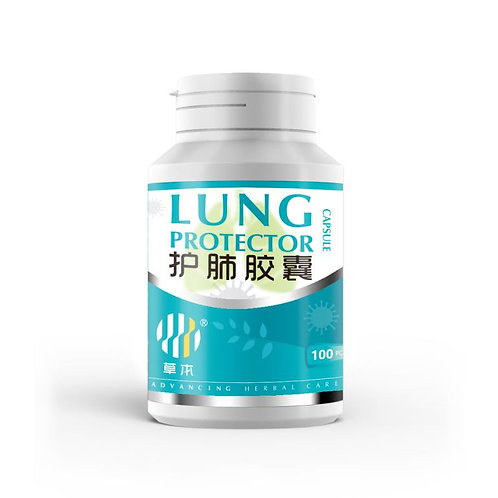 Lung Protector Capsule