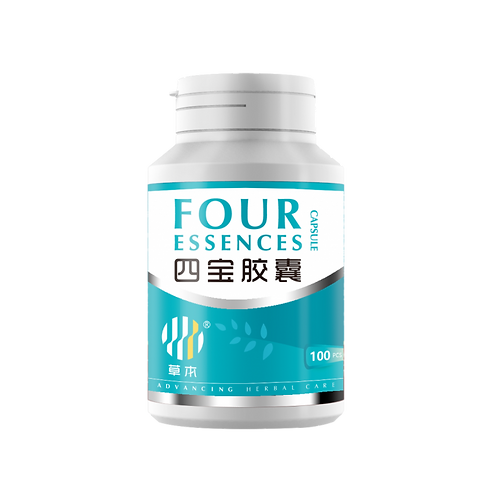 Four Essence Capsule