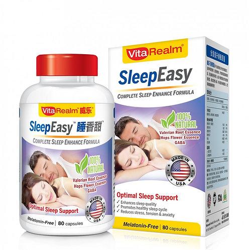 SleepEasy™