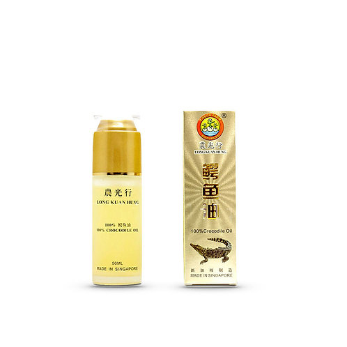 Long Kuan Hung Crocodile Oil 50ml