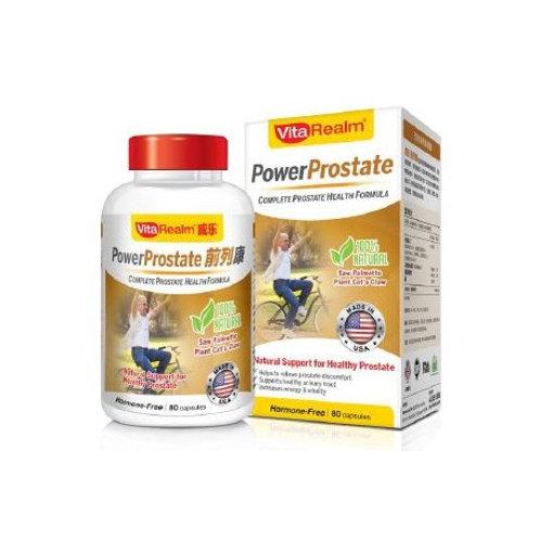 PowerProstate