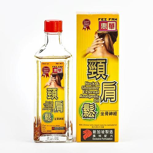 Fei Fah Neck & Shoulder External Analgesic Oil