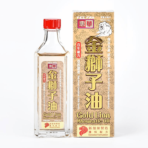 Fei Fah Gold Lion Rheumatic Oil