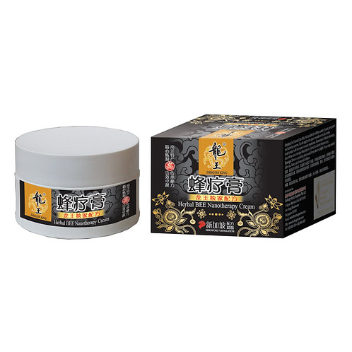 Dragon King Bee Nanotherapy 50ml