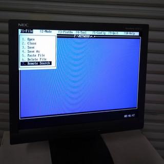 CX-9000 file menu