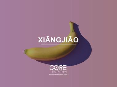 Xiāngjiāo (Banana)