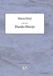 Marin Držić : Dundo Maroje.png