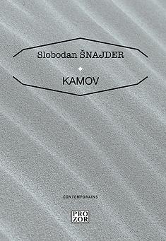 Slobodan_Šnajder._Kamov.png