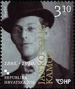 Janko_Polić_Kamov.jpg