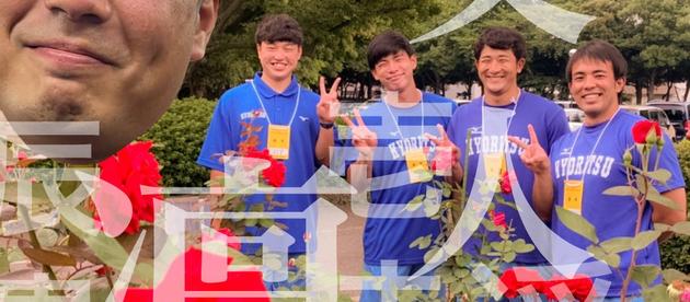 2021日本学生陸上個人選手権大会のご報告