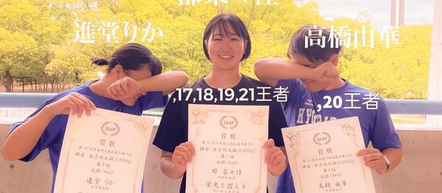 第105回日本選手権及びU20日本選手権のご報告