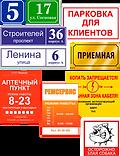 tabl2.png