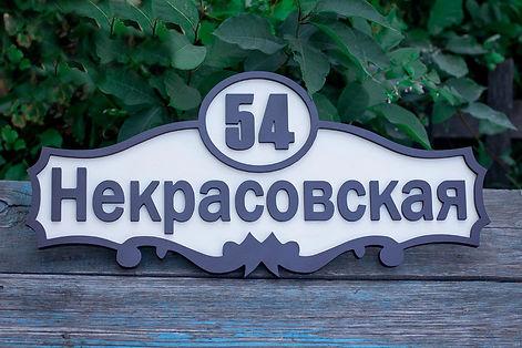 0fd6645bd655c4c2437a21c6fezc-dlya-doma-i