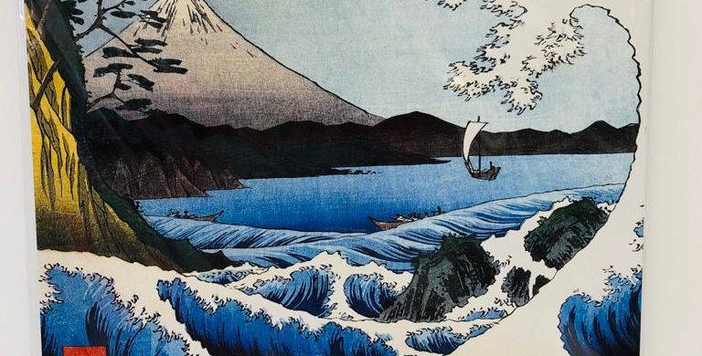Japanese Prints calendar