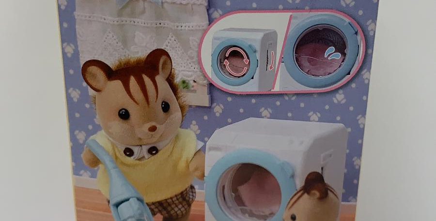 Sylvanian Families: Laundry & Vacuum Cleaner