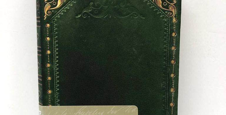 Paperblanks unlined notebook New Romantics 14x9.5cm