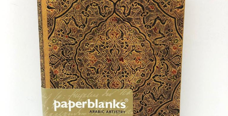 Paperblanks  lined notebook Arabic Artistry 14x9.5cm
