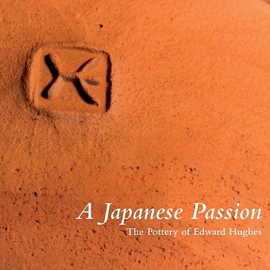 Japanese Passion.jpg