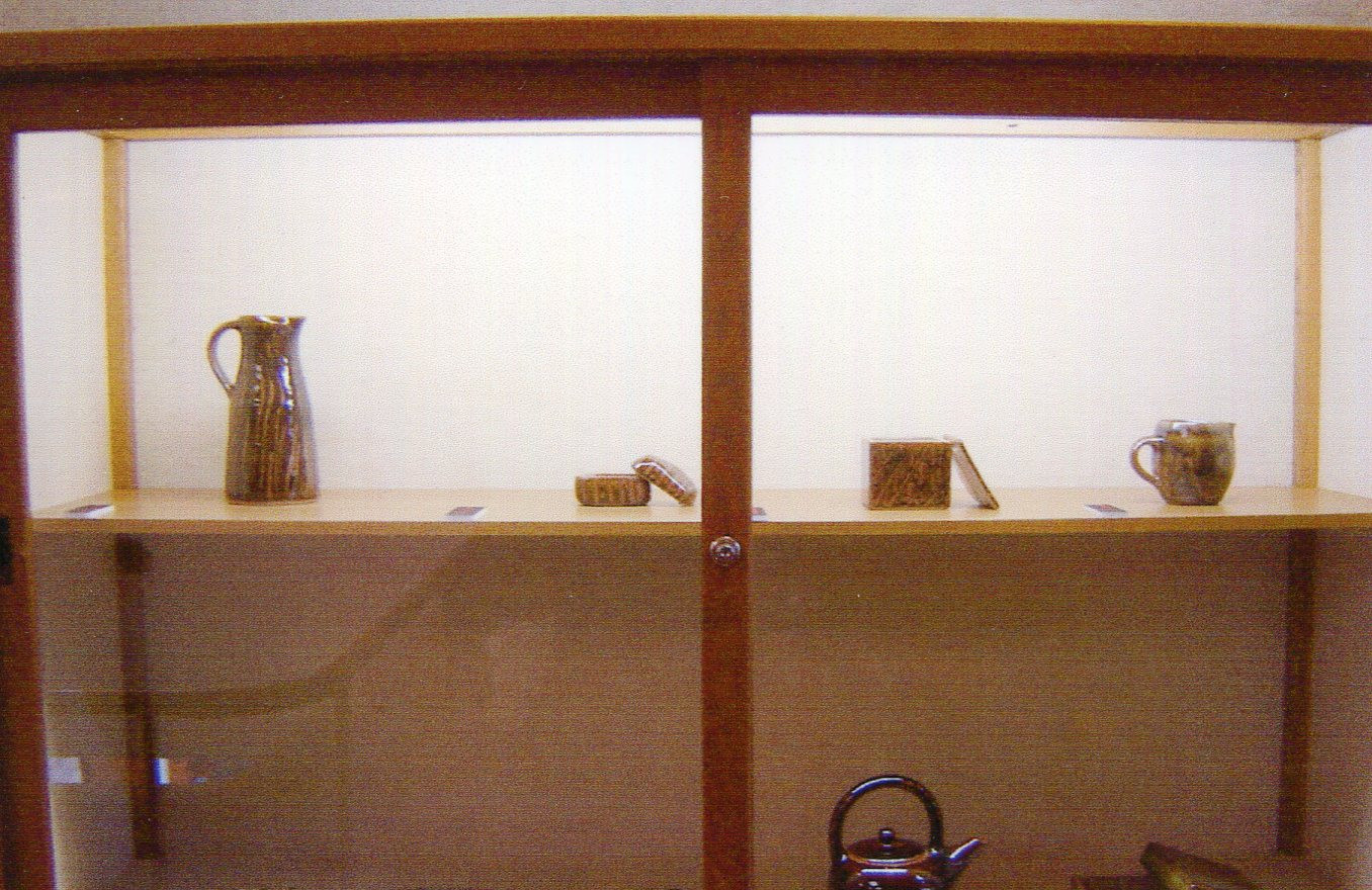 2007 Ehime Craft Museum 006.jpg