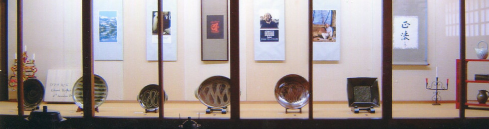 2007 Ehime Craft Museum 003.jpg