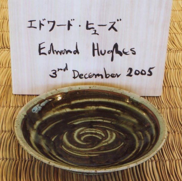 2007 Ehime Craft Museum 032b_edited.jpg