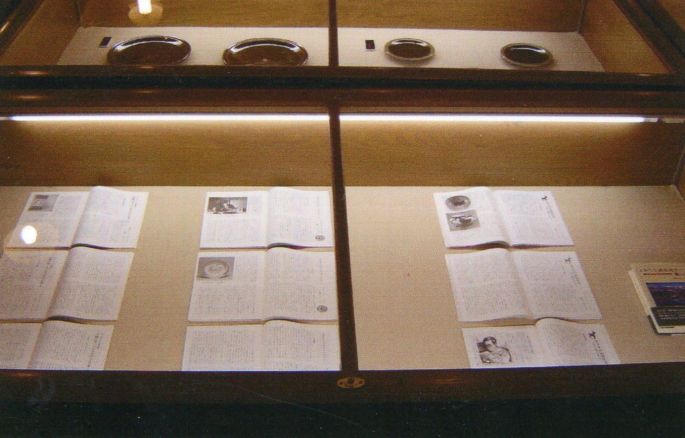 2007 Ehime Craft Museum 007.jpg
