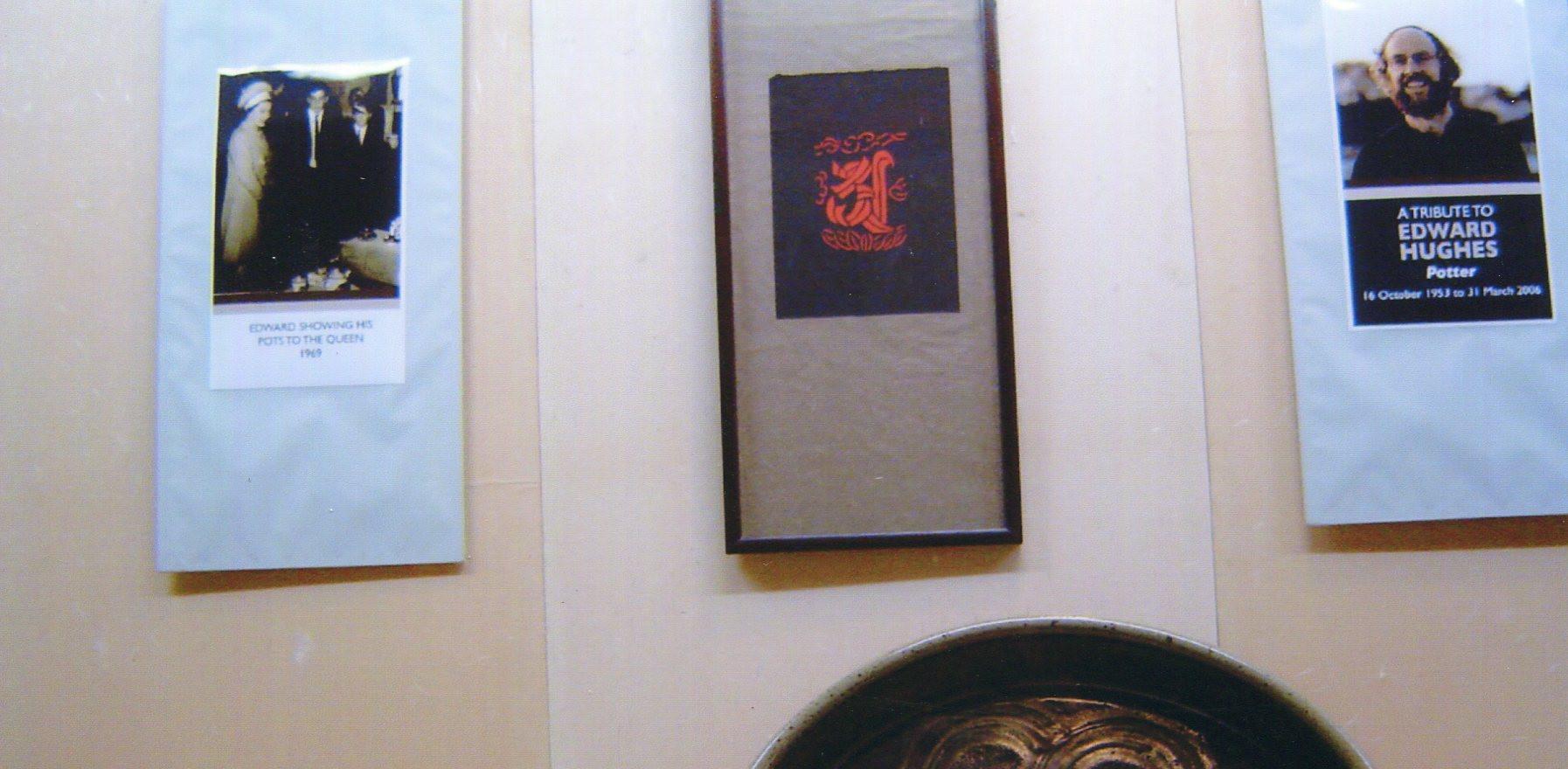 2007 Ehime Craft Museum 004.jpg