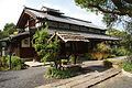 Kenkichi_Tomimoto_Memorial_Hall.jpg