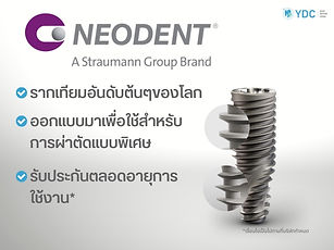 neodent cover