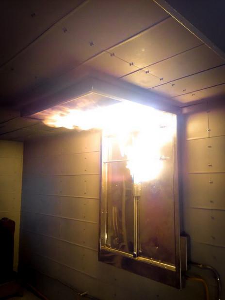 Потолочное пламя