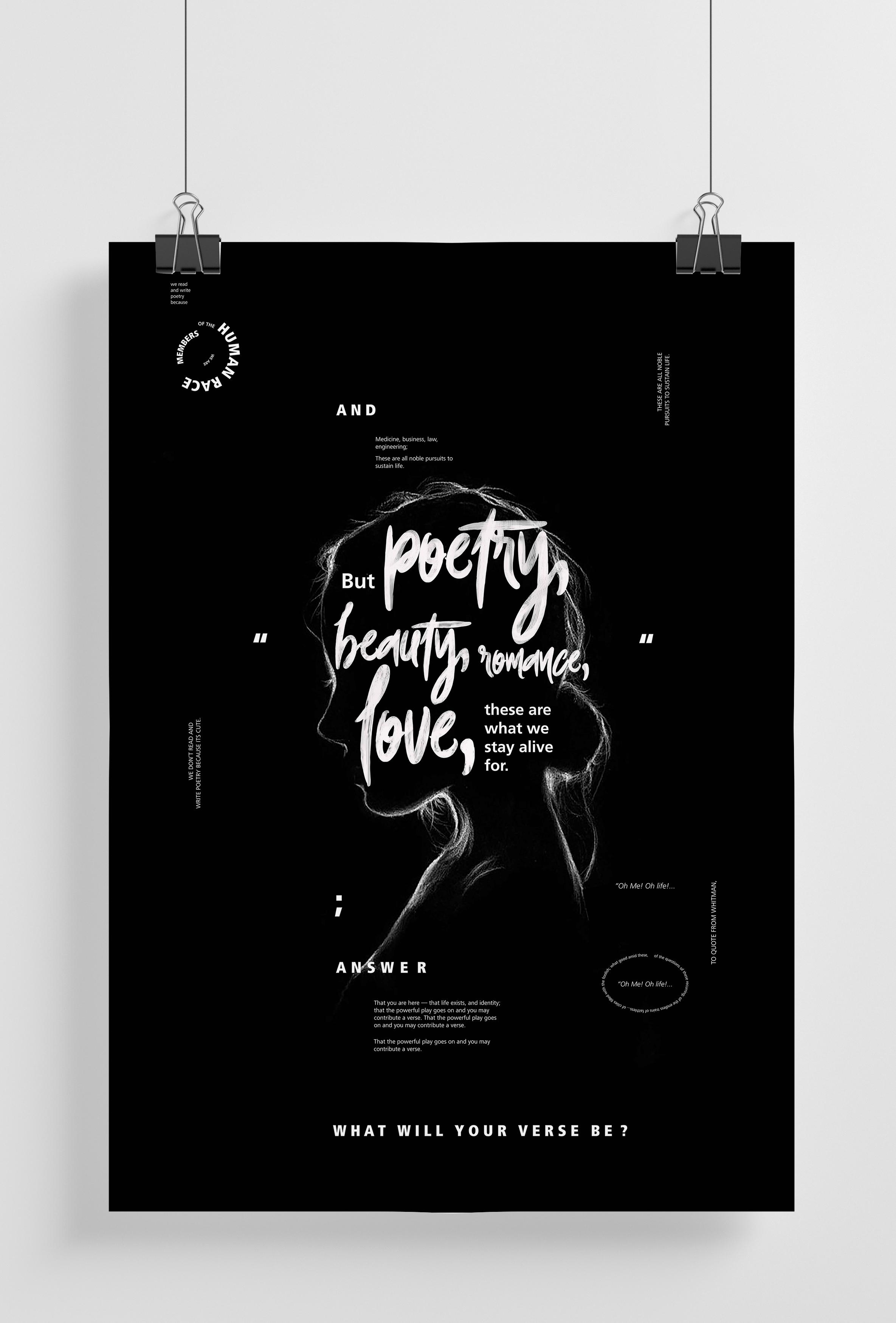dead poets poster mocked up