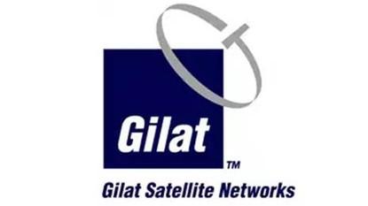 Gilat 2018.jpg