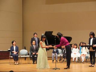 下田国際音楽コンクール
