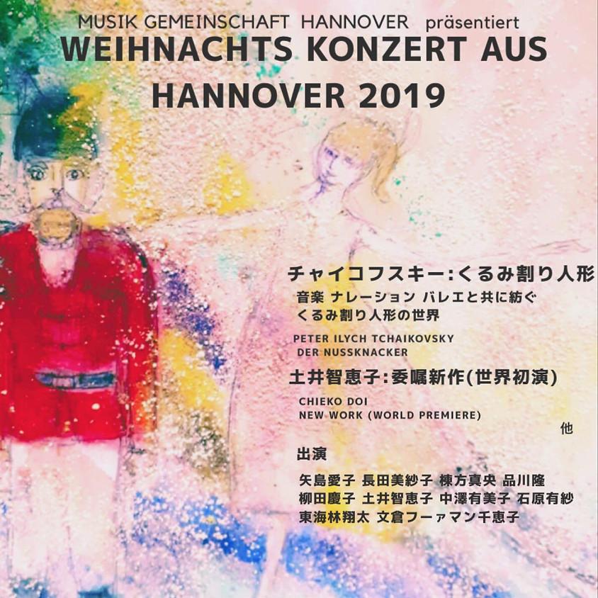 Weihnachts Konzert aus Hannover 2019