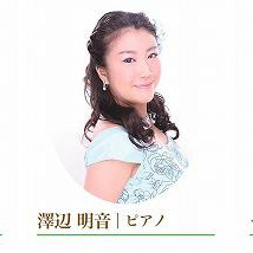 第2回 茨城の名手・名歌手たち 藝文コンサート ―夏 Summer―