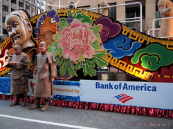 Bank of America 2014