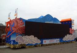 AT&T 2014