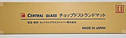 防水用両耳ガラスマット#380 ECM380-501LDY(100)