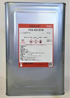 積層用不飽和ポリエステル樹脂 リゴラックFKS-4501BT