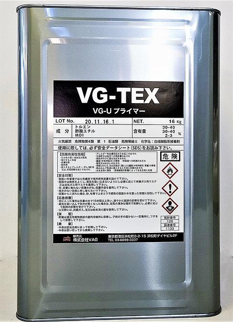ウレタンプライマー   VG-TEX  VG-Uプライマー