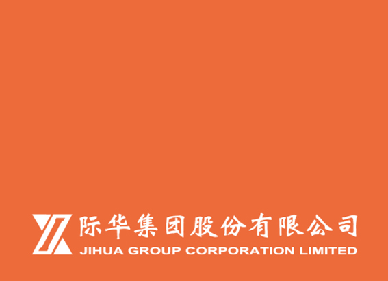 JIHUA GROUP
