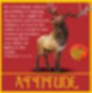 Badge -5 Lawrence Elk.png