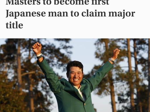 Tiger onnitteli Matsuyamaa historiallisesta voitosta
