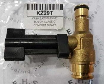Bosch Кран подпитки 8718642268