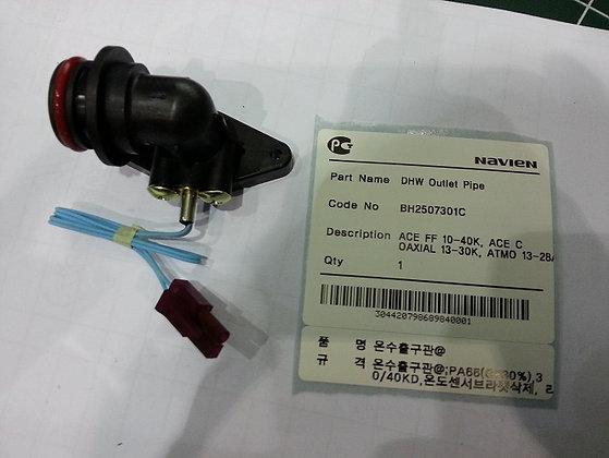 Navien Ace, Deluxe, Smart TOK, Prime фитинг угловой ГВС 30003628F
